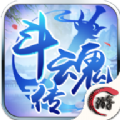 斗魂传手游官方最新版 1.0.0