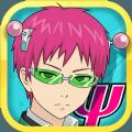 齐木楠雄的灾难游戏中文汉化版 v1.0.1