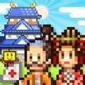 大江户物语游戏安卓版 v1.10