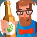 啤酒城中文破解版 v1.0