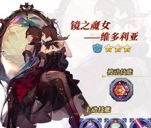 苍之纪元毒奶队阵容搭配推荐[图]