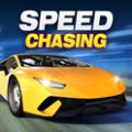 高速追逐游戏安卓版 v1.1.0