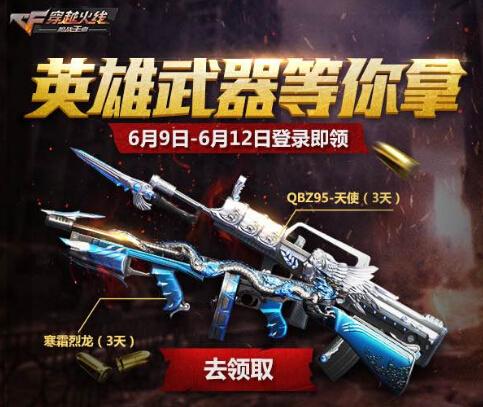穿越火线枪战王者QBZ95-灭世武器怎么样?CF手游英雄武器QBZ-95属性介绍[图]