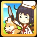 狩猎小厨游戏安卓版 v2.6.0