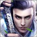剑诀武林iOS正式版 v1.1.1