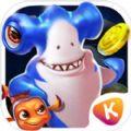 捕鱼海岛游戏手机版 v1.0.266.0
