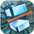 音乐切割者游戏安卓版 v1.1