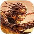 山海异志安卓游戏测试版 V1.0