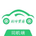 打个的吧司机端app官方版 v1.0.0