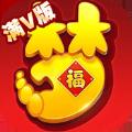 梦幻东游记官网手游正式版 v2.1.4