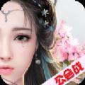 龙吟风云官网手游正版 v1.2.3