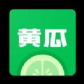 黄瓜头条资讯app官方版 v1.0