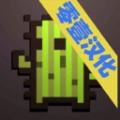 卡牌地下城无限金币破解版 v1.0.70