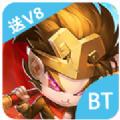 西游降魔曲BT公益服变态版 v1.0