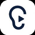 音频转文字手机版app v1.0.1041