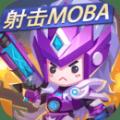 小小突击队手游官网版最新版 v1.4.1