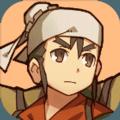 火焰纹章之三国志无限金币内购破解版 v1.0.8
