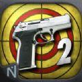 射击对决2