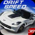 疯狂快速赛车游戏安卓官方版 v1.0.09