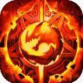 赤焰之怒官网手游iOS版 v0.0.0