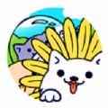 萌犬便便便QQ登陆版 v1.0