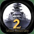 巅峰战舰腾讯QQ登录版 v2.9.0