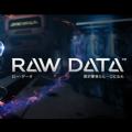 Raw Date网易官网公测版 v1.0