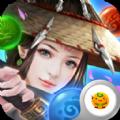 武林爱消除游戏官方安卓版 v1.0.0
