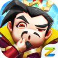 三国x战群英游戏官网公测版 v1.0