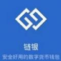 链银钱包app最新版 v1.01