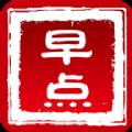 早点新闻app最新版 v2.0.0