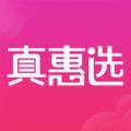 真惠选商城 v3.6.3