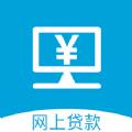 网上贷款平台app安卓版 v1.0.1