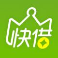 快借王app手机版 v1.0.2