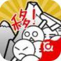 愚公移山OL微信小游戏辅助作弊器 v1.0