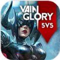 虚荣3.3.0官网更新版(Vainglory) v3.3.0 (76459)