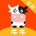 牛牛回租app苹果版 v1.0