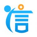 安信花贷款软件官方版 v0.0.25