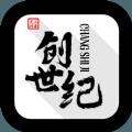 创世纪游戏官网安卓版 v1.35