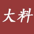 大料直播平台app手机版 v0.0.12