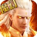 黎明热血永恒iOS手游公测版 v1.0