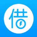 借贷钱宝app官方手机版 v1.0.0