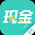 现金贷款管家app手机版 v1.0.0