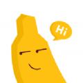 香蕉说app手机版 v1.0.0