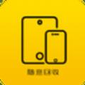 随意回收ios苹果版app v1.0.3