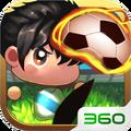 足球新语无限钻石破解版 v1.0