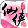 仙侠大道争锋安卓公测版 v1.0