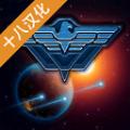 作战部队先驱号官方安卓版 v2.0.5