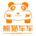 熊猫车车APP官方版 v1.0