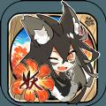妖恋奇谭手游 v1.0.02